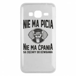 Samsung J3 2016 Case No drinking no drugs