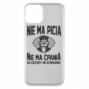 iPhone 11 Case No drinking no drugs