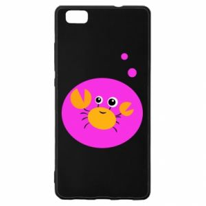 Huawei P8 Lite Case Baby Cancer