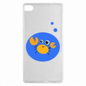 Huawei P8 Case Baby Cancer
