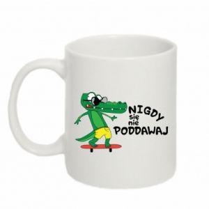 Mug 330ml Never give up, with crocodile - PrintSalon