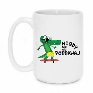 Mug 450ml Never give up, with crocodile - PrintSalon
