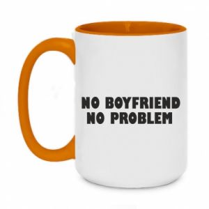 Kubek dwukolorowy 450ml No boyfriend. No problem