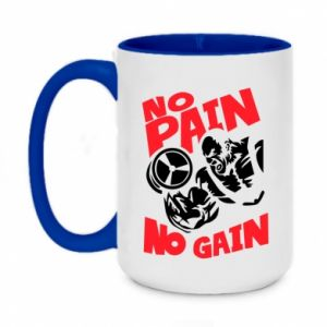 Kubek dwukolorowy 450ml No pain No gain