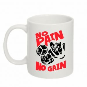 Kubek 330ml No pain No gain - PrintSalon