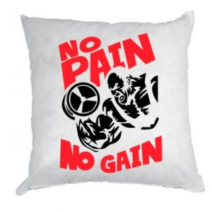 Poduszka No pain No gain - PrintSalon