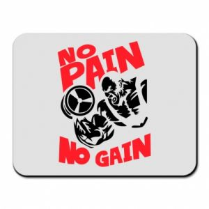 Podkładka pod mysz No pain No gain - PrintSalon