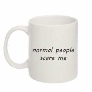 Kubek 330ml Normal people scare me