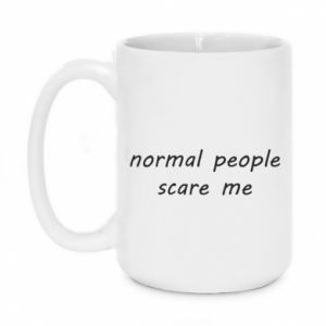 Kubek 450ml Normal people scare me