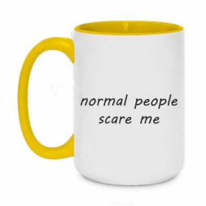 Kubek dwukolorowy 450ml Normal people scare me