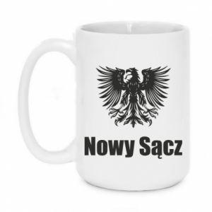 Kubek 450ml Nowy Sącz - PrintSalon