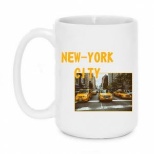 Kubek 450ml NYC - PrintSalon