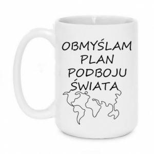 Mug 450ml I am thinking of a plan of conquest - PrintSalon