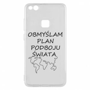 Phone case for Huawei P10 Lite I am thinking of a plan of conquest - PrintSalon