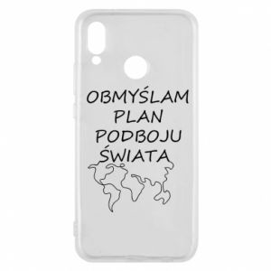 Phone case for Huawei P20 Lite I am thinking of a plan of conquest - PrintSalon