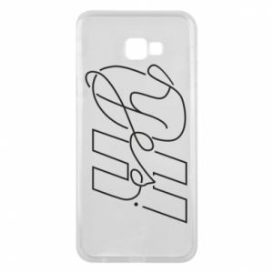 Phone case for Samsung J4 Plus 2018 Oh yes