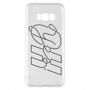 Phone case for Samsung S8 Oh yes