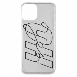 Phone case for iPhone 11 Oh yes