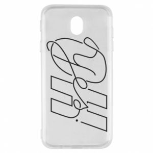 Samsung J7 2017 Case Oh yes