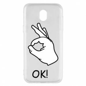 Phone case for Samsung J5 2017 OK!