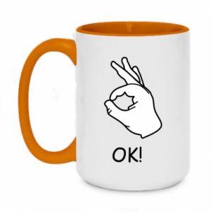 Two-toned mug 450ml OK!
