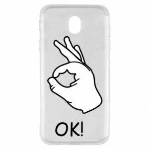 Samsung J7 2017 Case OK!
