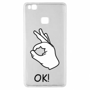 Huawei P9 Lite Case OK!