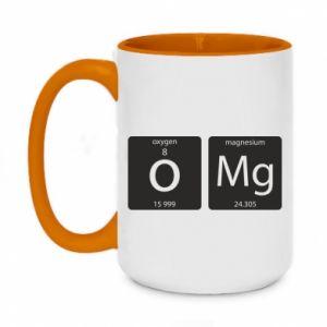 Two-toned mug 450ml Omg