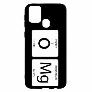 Samsung M31 Case Omg