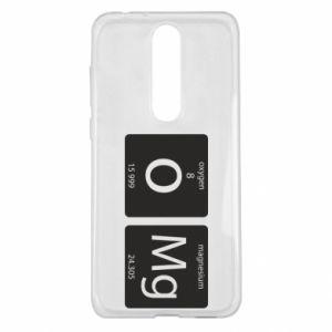 Nokia 5.1 Plus Case Omg