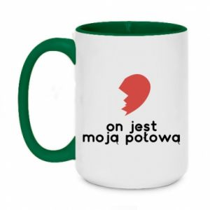Two-toned mug 450ml He is my half