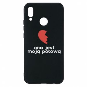 Phone case for Huawei P20 Lite She is my half