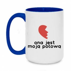 Two-toned mug 450ml She is my half