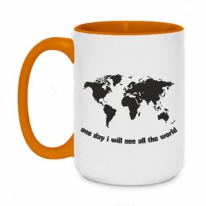 Two-toned mug 450ml One day i will see all the world