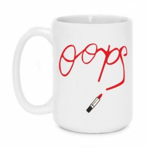 Mug 450ml Oops - PrintSalon