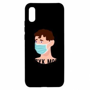Xiaomi Redmi 9a Case All the rage