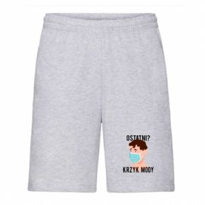 Men's shorts All the rage
