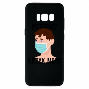 Phone case for Samsung S8 All the rage