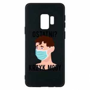 Phone case for Samsung S9 All the rage