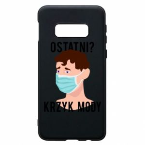 Phone case for Samsung S10e All the rage