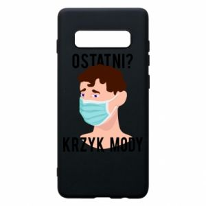 Phone case for Samsung S10+ All the rage