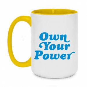Two-toned mug 450ml Own your power