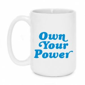 Kubek 450ml Own your power