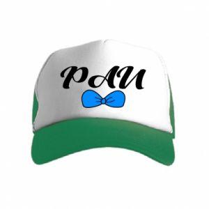Kid's Trucker Hat Mister, for boy