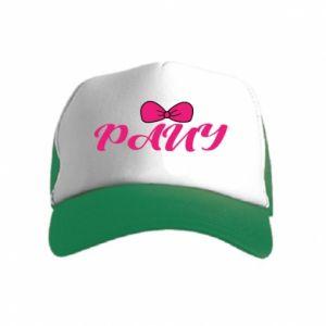 Kid's Trucker Hat Miss