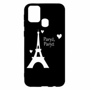 Samsung M31 Case Paris, Paris