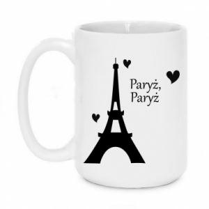 Kubek 450ml Paryż, Paryż