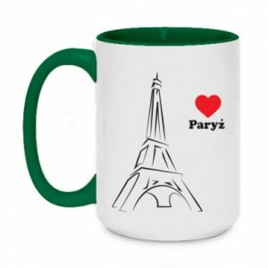 Kubek dwukolorowy 450ml Paryżu, kocham cię