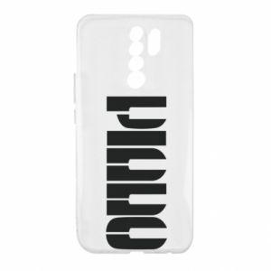 Xiaomi Redmi 9 Case Piano