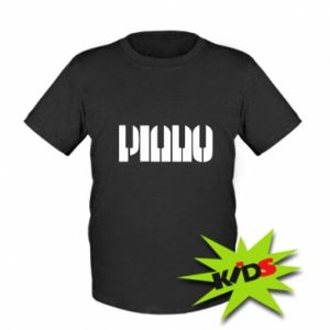 Dziecięcy T-shirt Piano